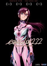 Evangelion : 2.22 You Can Not Advance